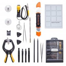 Complete Essential Electronic Repair Tool Kit